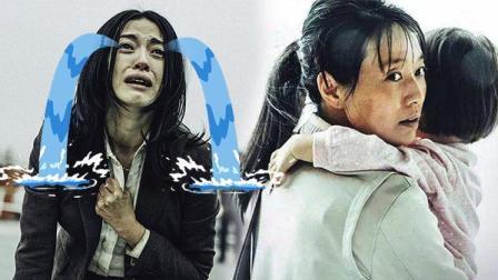 """《找到你》 姚晨马伊琍""""炸裂无声""""演技看哭众人"""