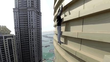 小哥徒手攀爬迪拜77层高大楼 还坐在楼顶边玩自拍