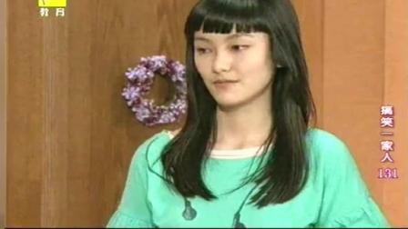 搞笑一家人: 罗惠美以允浩女朋友的身份来家里, 又和尤美杠上了, 太扎心了