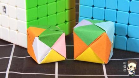 亲子手工折纸大全 第一季 折七彩小正方体