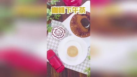 咖啡星冰乐, 咖啡芝士蛋糕, 咖啡布丁, 你爱