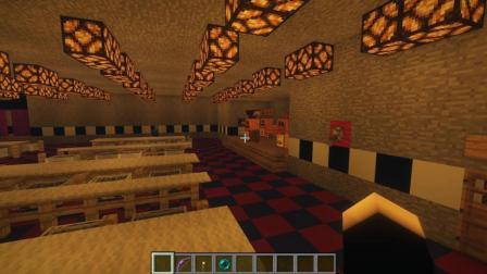 {二墨实况}在MC里建个弗莱迪披萨店 05 这期先参观一下, 姐妹地点以后再说