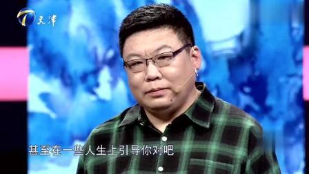 爱情保卫战: 涂磊告诉你嫁给一个比你大的男人是