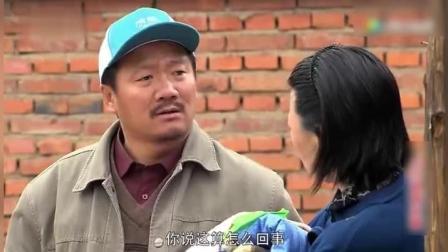 全家都和谢广坤唱反调: 我看呀你们是不想活了?