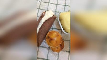 巧克力香蕉奶昔蛋糕芒果班戟葡提奶酥牛奶芒果班戟皮有点硬了