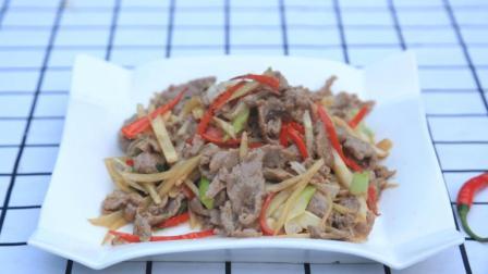 牛肉怎么做才嫩滑? 重庆大厨亲自演示, 揭开美味背后的秘密