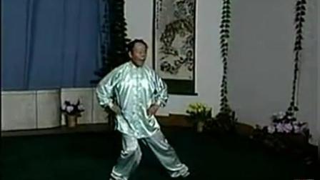 42式太极拳 李德印分解教学(下)_高清