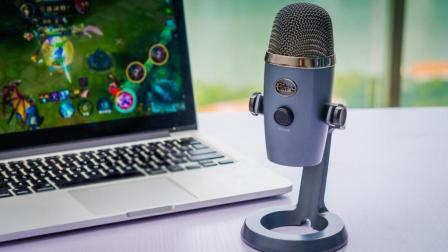 Blue Yeti Nano, 视频音质显著提升的性价比神器