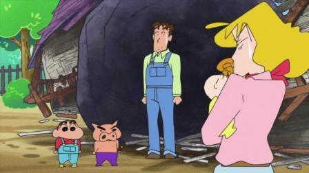 蜡笔小新新番: 宇宙猪猪赚大钱