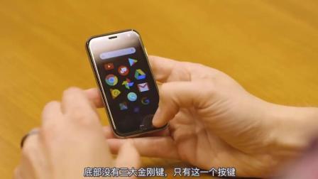 世界最小安卓手机? 还是最大安卓手表? 一起来看评测! 【沙丁鱼原创字幕】