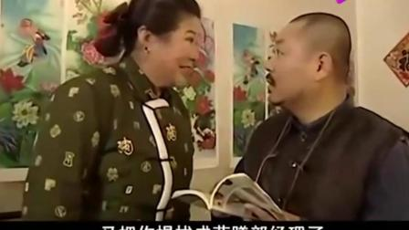 刘老根: 大辣椒回家, 见到药匣子第一句话: 刘老根是你祖宗! 药匣子懵了!