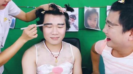 整人挑战: 失败者要尝试男扮女装, 姐姐这化妆技术亮了!