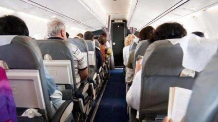 为什么飞机一起飞, 空姐就把头等舱布帘悄悄拉上? 里面有啥秘密吗