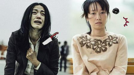 演技炸裂《找到你》姚晨马伊琍走心诠释中国母亲画像, 众人潸然泪下