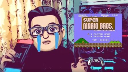 泪目! 某up在任天堂Switch上玩30年前的超级玛丽!