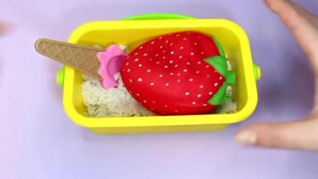 用太空沙制作夏日草莓冰淇淋过家家玩具, 超有趣!
