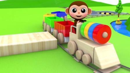 宝宝学颜色, 猴宝宝用玩具大卡车运送不同色彩的球, 亲子早教