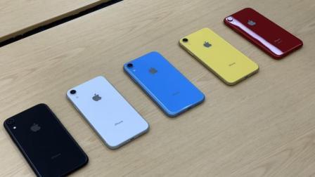 iPhone XR上手: 颜值多彩! 体验不妥协, 今年的真正爆款来了? !