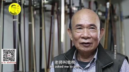 潮汕传统文化这个地方的音乐被评为非物质文化遗产