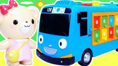 教育大巴太友公交车自动售货机惊喜玩具