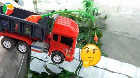 汽车钓鱼, 挖掘机玩具试玩, 婴幼儿宝宝游戏玩具视频H505