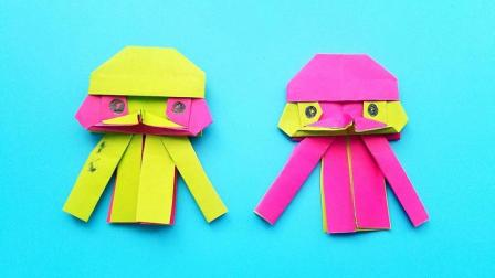 折纸王子折纸卡通章鱼