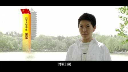 遂宁市职业技术学校德育大课堂2018.10.15