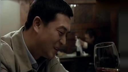 蜗居: 宋思明: 我从来不请男人吃饭, 她是我爱的人的姐姐