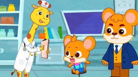 宝宝巴士绘本故事 第8集 吃东西前洗手