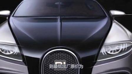 听说小米要造新能源汽车, 还是纯电动的? 售价3.9万可能吗?