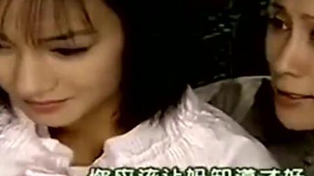 书桓直接上门拜见丈母娘 依萍被吓到了 胆真大!