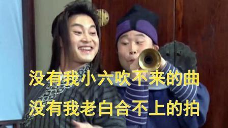 中华唢呐不愧为乐器之王, 国外神曲都可以信手拈来