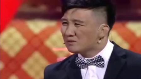 宋晓峰小品《搞对象》,