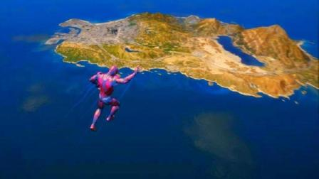 GTA5星尘: 闪电侠起跳后的滞空能力有多强? 足以越过8张游戏地图!