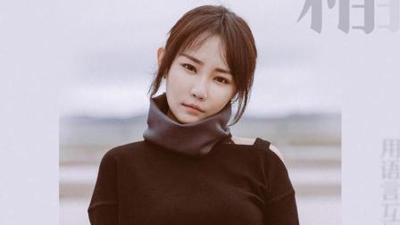 邵夷贝《世相》歌词版MV
