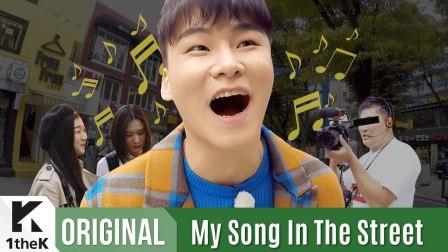 [中字] My Songs In The Street: Yang Da Il(杨多一)
