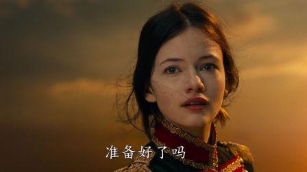 《胡桃夹子和四个王国》中国终极预告片