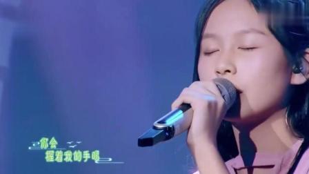 13岁女孩刘乐瑶演唱毛不易的《无问》, 声音听起来完全不像是十三岁的孩子