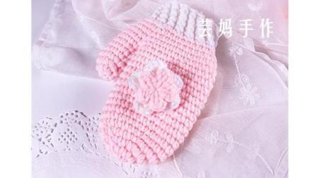粗线儿童成人毛线手套钩针编织,手套编织新手视频