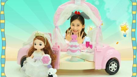 公主的成年礼豪华公主车, 公主的车上有美味蛋糕