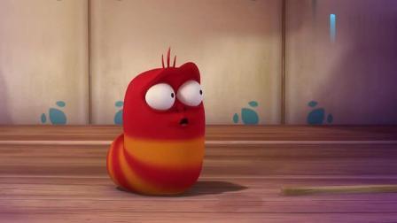 [爆笑虫子]是时候来找小红, 就怎么愉快结束了, 好开心啊