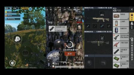 刺激战场暴力大菠萝 M249一瞬间四杀灭队