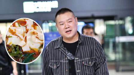 """小岳岳调侃天价""""酱油面"""" 官方回应"""
