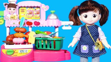 韩国小豆子的公仔玩具, 小朋友们一起来烧烤吧