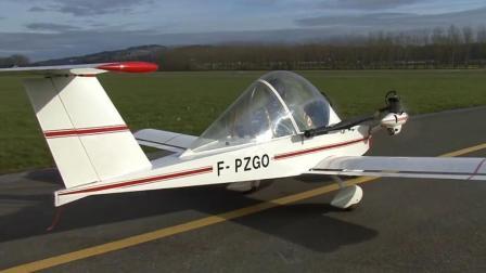 法国牛人打造全球最小飞机, 长3米, 造价10万块