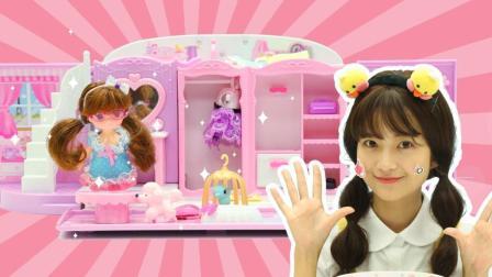 甜心提包屋娃娃过家家玩具, 藏在提包里的漂亮宫殿