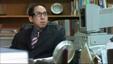 《老夫子2001》老夫子面试当老师,遭校长质疑展特长做实验
