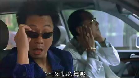 《老夫子2001》不良青年结帮派操场混战,谢霆锋潇洒飞车阻止,真是帅气啊!