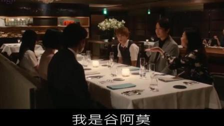 【谷阿莫】5分鐘看完2018動漫改編的電影《橘子酱男孩》