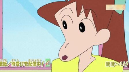 原来松阪老师是富二代啊! 家里的产品还是百年老字号!